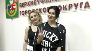 Оксана Ковалевская группа Краски - для города Верхний Уфалей (14.07.2018)