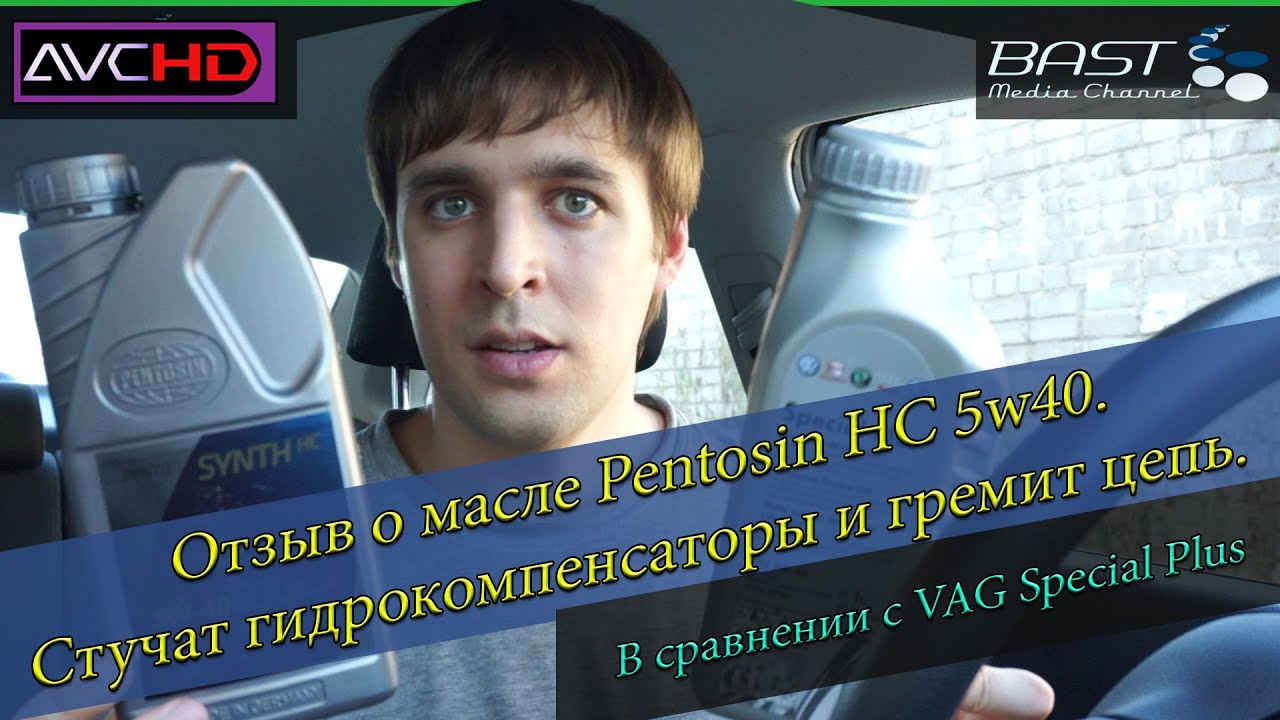 Масло SRS в действии !!! - YouTube