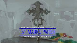 ST. MARK'S PARISH E.O.T.C. HARVEST DAY 2019