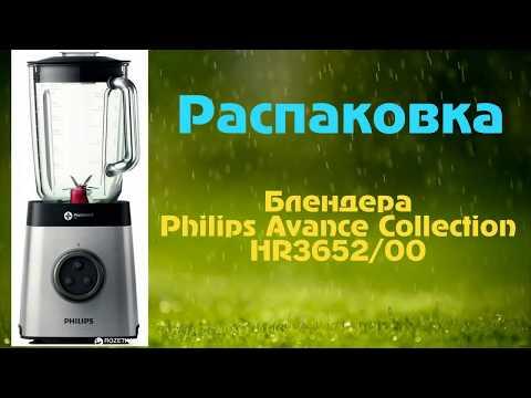 Rozetkaua блендер Philips Avance Collection Hr365200 цена