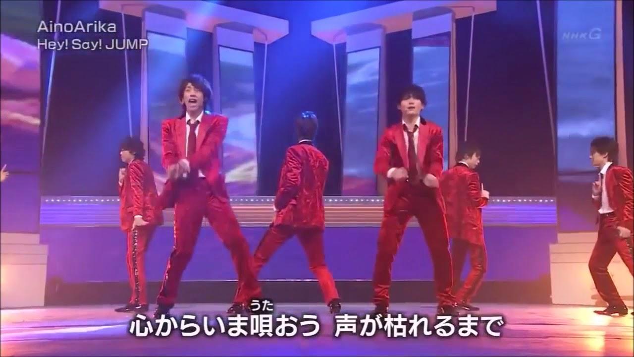 Hey! Say! JUMP スペシャルメドレー