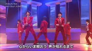 Ultra Music Power ~ Are You There? まで (入ってない曲あり) 番外編...