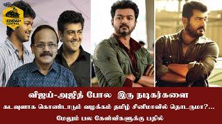 Will Tamil Cinema move away from celebrating Vijay - Ajith as Demigods?   Dr. G. Dhananjayan