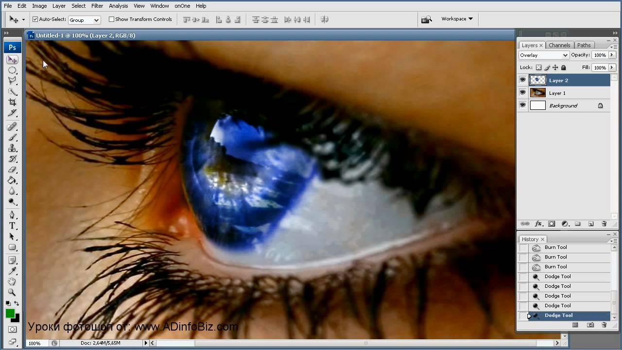 Програмку для конфигурации цвет глаз в фото