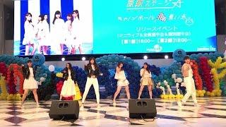 20170321 【立ち中央】原駅ステージA『キャノンボール』リリースイベン...