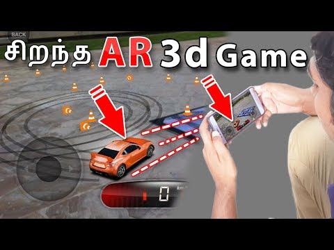 சிறந்த AR 3d game | Best Augmented Reality(AR) game