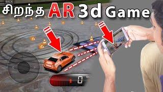 சிறந்த AR 3d game   Best Augmented Reality(AR) game