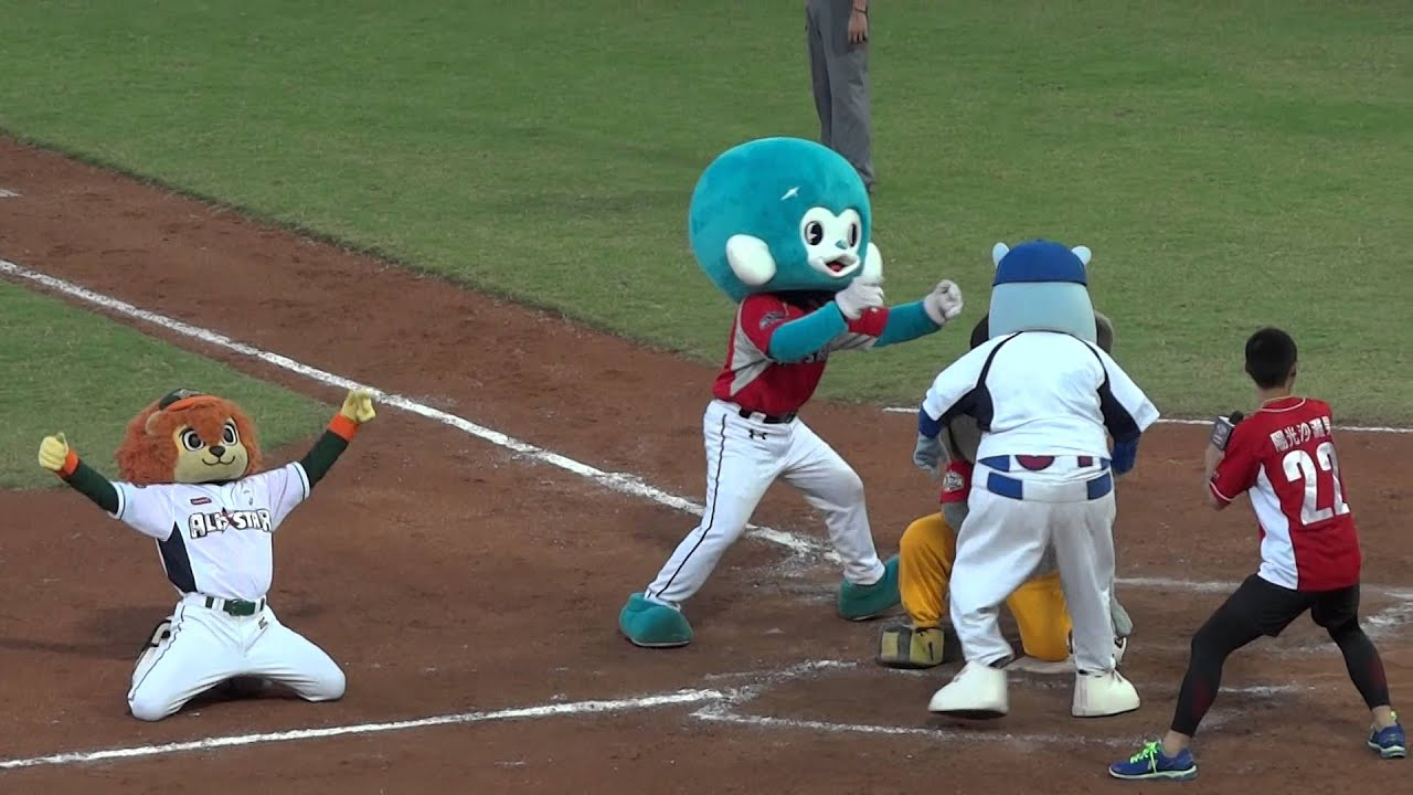 2014中華職棒明星賽—吉祥物搞笑比賽 - YouTube