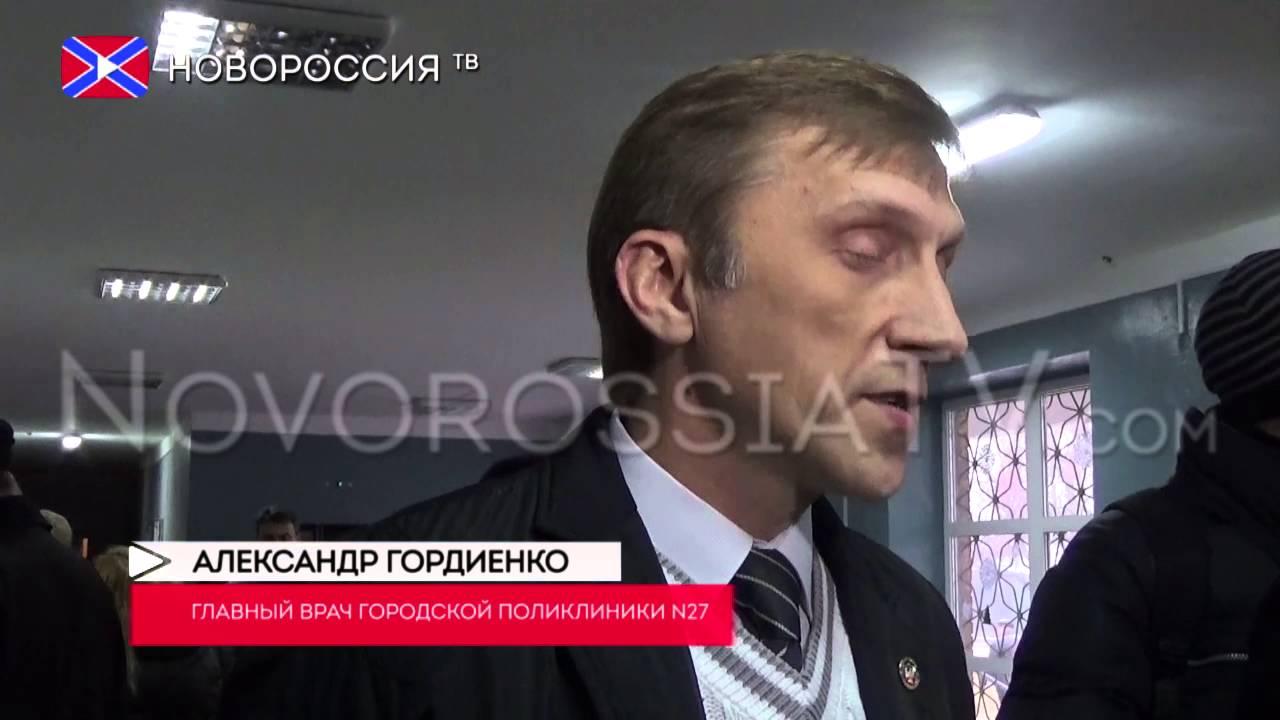 Телефоны детских поликлиник санкт петербурга