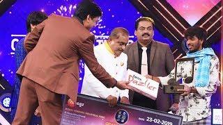 Haveri hanumanta got zee sarigamapa runner up prize | Grand finale season-15