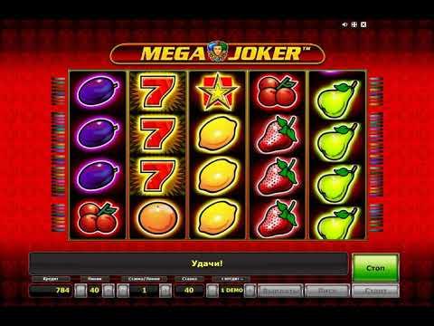 Игровой автомат MEGA JOKER играть бесплатно и без регистрации онлайн