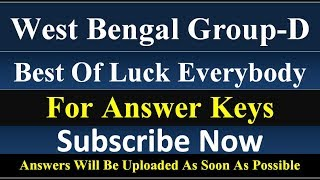 WBGDRB 2017 Answer Key Will Be Uploaded - West Bengal Group-D Exam 2017