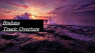 Brahms Tragic Overture ブラームス 悲劇的序曲