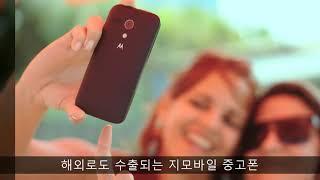 맞춤 검색으로 중고휴대폰 상품찾기