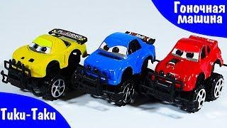 ✔ Видео для детей про машинки. Гонки на автомобилях. Racing Cars for Children. Серия 6