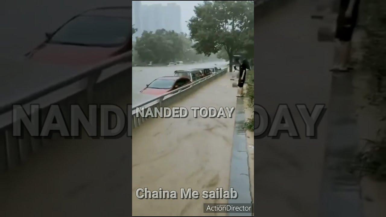 चाइना में बारिश की तबाही से करोड़ों डॉलर का नुख्सान