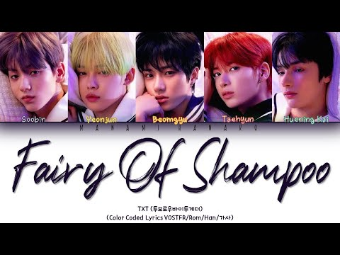 "{VOSTFR/HAN/ROM} TXT - ""Fairy Of Shampoo (샴푸의 요정)"" (Color Coded Lyrics Français/Rom/Han/가사)"