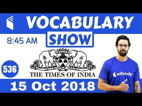 8:45 AM - Daily The Times Of India Vocabulary with Tricks (15 Oct, 2018) | Day #536