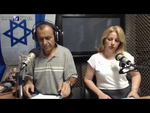 Radio Ran asheghan & noaa Iran Ardeshi 7.10.16 רדיו רן אוהבי איראן נועה וארדשיר