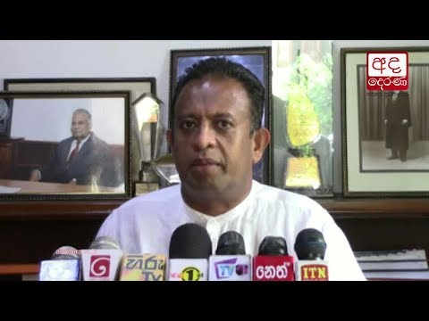 The 16 SLFP MPs who left the unity govt. will meet former President on 23rd