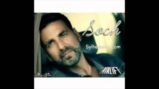 SOCH NA SAKE' Full Audio - AIRLIFT - Akshay Kumar, Nimrat Kaur - Arijit Singh Tulsi Kumar