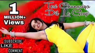 3D Audio - Teri Chunariya Dil Le Gayi | Use Headphones -  3D Songs