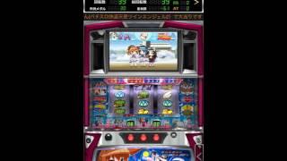 パチスロ快盗天使ツインエンジェル2【777NEXT】 アプリ動画(パチスロ・パチンコ全紹介)