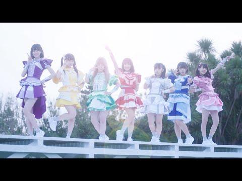 【MV】天晴れ!原宿『あっぱれサマーっ‼』