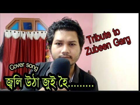 Cover of joli utha jui hoi//zubeen garg//by Gopal krishna gkd