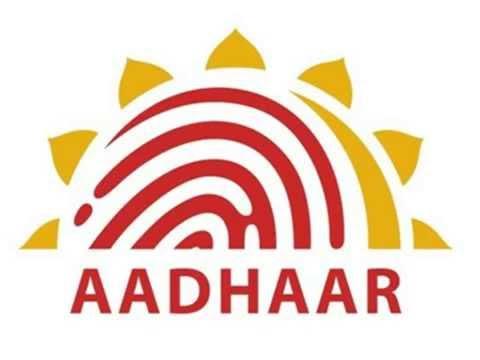 Aadhaar Card Status | Aadhar Card Status | UID Card Status |Aadhar Status | UID Status uidai.gov.in