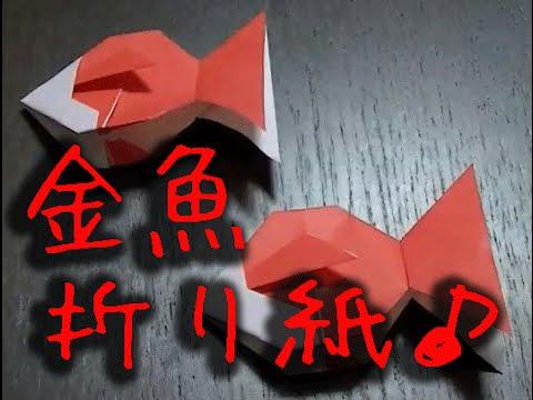 折り紙の:折り紙の風船の作り方-youtube.com