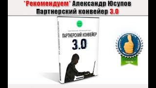 Онлайн заработок приложение