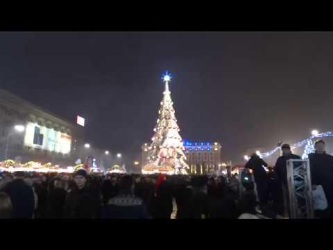 Новогодний концерт 2018 в Харькове на площади Свободы