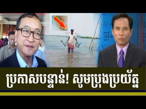 Cambodia Hot News: WKR World Khmer Radio Evening Monday 07/17/2017