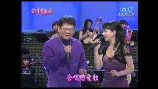 2007年8月初回放送/台湾語.