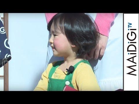 くりぃむ上田、ハジメちゃん役の子役を絶賛!「長いせりふも完璧すぎる」 ドラマ「天才バカボン」会見2 #Tensai Bakavon #Press conference