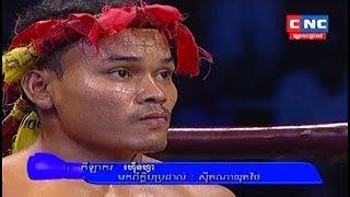 Saroeun Chan vs Hernfa(thai), Khmer Boxing CNC 18 March 2018, Kun Khmer vs Muay Thai