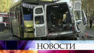 Дорожно-транспортное происшествие в Тверской области унесло жизни сразу 13 человек.