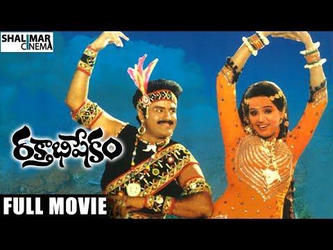 Rakthabhishekam Telugu Full Length Movie || Balakrishna, Radha, Sarada