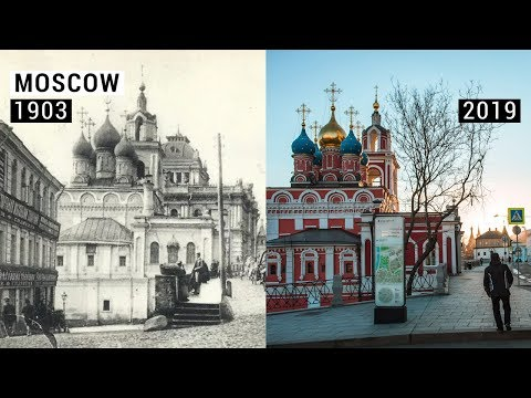 OLD vs NEW photos of Moscow from the last CENTURIES