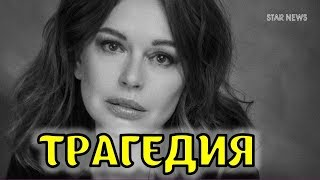 Не смогла спасти! Актриса Ирина Безрукова рассказала, как спасла сына в 12 лет и не смогла в 25
