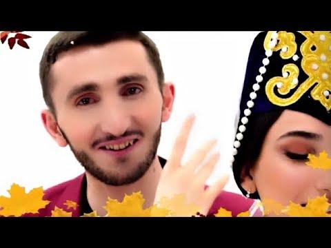 Khachik Arentsi - Anush Yars (2021)