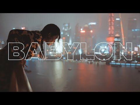 Ekali ft. Denzel Curry – Babylon (Skrillex & Ronny J Remix)