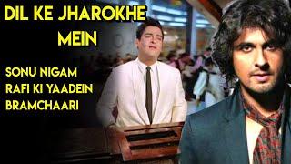 Dil Ke Jharokhe Mein - Sonu Nigam - Rafi Ki Yaadein