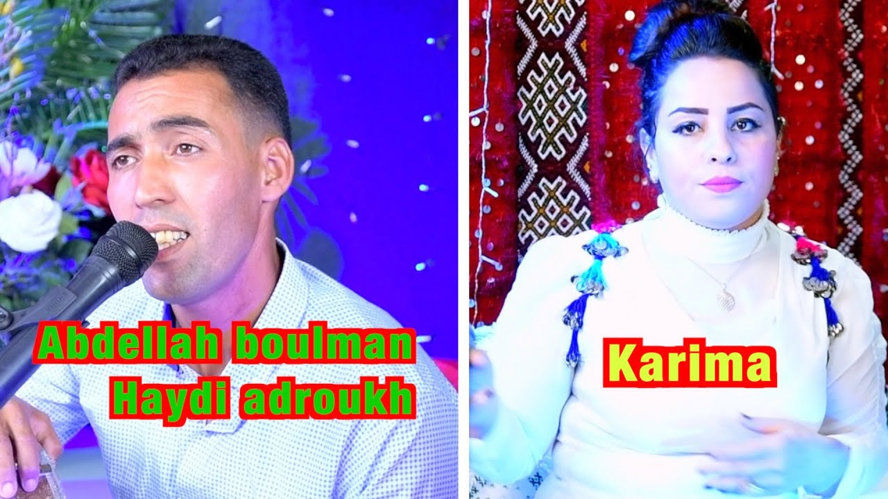 Abdellah Boulman & Karima- Haydi adroukh