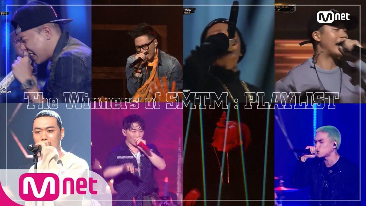 Show Me The Money 9 [SMTM9] ONSTAGE   역대 우승자 무대 모음 (래퍼 공개모집 ~8/21) 200101 EP.0