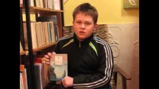 Кунников Миша читает стихотворение М. Лермонтова