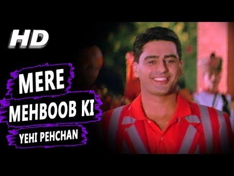 Mere Mehboob Ki Yehi Pehchan | Kumar Sanu | Salaami 1994 Songs | Ayub Khan, Roshini Jaffery