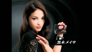 New Meisa Kuroki CM from Kit Kat, vol.2. Channel dedicated to Kurok...