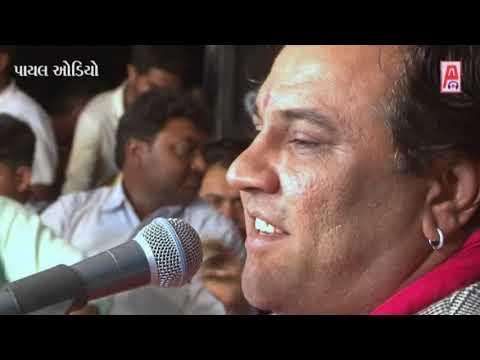 Kirtidan Gadhvi - Sonal bij Madhada Dham 2018 - Live Programme Dayro